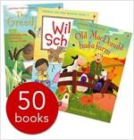 어스본 마이 퍼스트 리딩 라이브러리 50종 세트 (리딩 1단계) (50 paperback + 2 CDs)