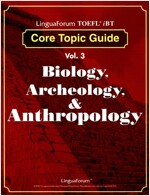 [중고] Biology, Archeology & Anthropology