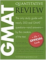 [중고] The Official Guide for GMAT Quantitative Review (Paperback)