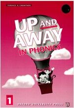 Up and Away in Phonics 1: Book and Audio CD Pack (Package)