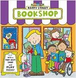Happy Street: Bookshop (Board Book)