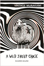 A Wild Sheep Chase : Special 3D Edition (Paperback, Special ed)