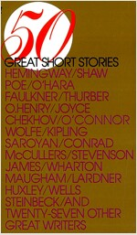 [중고] Fifty Great Short Stories (Mass Market Paperback)