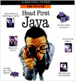 [중고] Head First Java