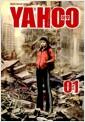야후 Yahoo 1