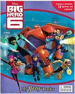 Disney Big Hero 6 My Busy Book (미니피규어 12개 포함) (Hardcover)