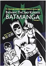 Batman: The Jiro Kuwata Batmanga Vol. 3: The Classic Manga Available in English in Its Entirety for the First Time! (Paperback)