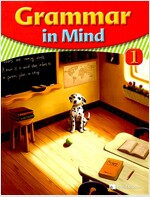 Grammar in Mind 1 (Paperback)