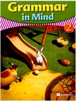 Grammar in Mind 2 (Paperback)
