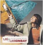 [중고] 유엔 - When UN met Unionbay 2002 Winter