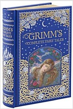 Grimm's Complete Fairy Tales (Hardcover, New ed)