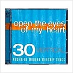 [중고] Open The Eyes Of My Heart-Vertical