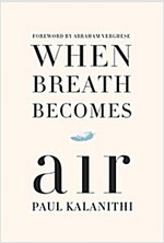 When Breath Becomes Air (Hardcover, Deckle Edge)