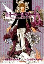 [중고] 데스 노트 Death Note 6
