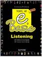 [중고] 링구아포럼 TOEFL iBT eBasic-Listening