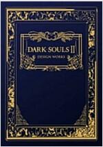 Dark Souls II: Design Works (Hardcover)