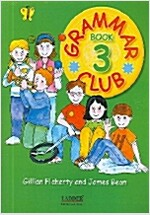 Grammar Club Book 3 (Student Book)