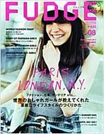 FUDGE(ファッジ) 2015年 08月號 [雜誌] (月刊, 雜誌)