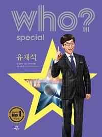 Who? 유재석 =YOO JAE-SUK