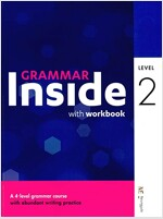 [중고] Grammar Inside Level 2