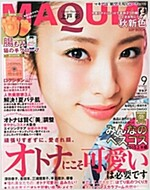 MAQUIA (マキア) 2015年 09月號 [雜誌] (月刊, 雜誌)