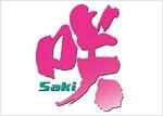 笑-Saki-(14) (ヤングガンガンコミックス) (コミック)