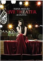 [중고] [블루레이] Nana Mizuki - Nana Mizuki Live Theater ~Acoustic~ : 초회한정판 (2disc)