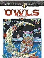 Creative Haven Owls Coloring Book (Paperback, First Edition)