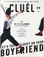 CLUEL(クル-エル) 2015年 08 月號 [雜誌]