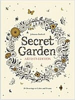 Secret Garden Artist's Edition: 20 Drawings to Color and Frame (Paperback)