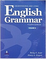 Understanding and Using English Grammar 4E : Student Book B (Without Answer Key) (Paperback, CD 포함, 4, Revised)