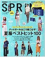 spring (スプリング) 2015年 09月號
