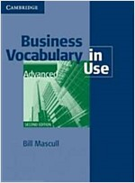 Business Vocabulary in Use Advanced with Answers (Paperback, 2 Revised edition)