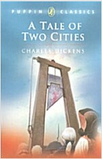 A Tale of Two Cities (Paperback, Reissue, Abridged)