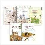 어린이 산살림 시리즈 (전5권)