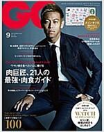 GQ JAPAN (ジ-キュ-ジャパン) 2015年 09月號