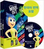 Inside Out 인사이드 아웃 (영...