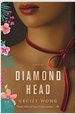 [중고] Diamond Head (Paperback)