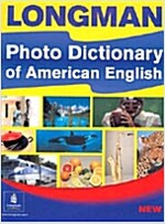 Longman Photo Dictionary of American English (Paperback, New ed)