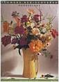 [중고] Flowers Rediscovered (Paperback, Revised)