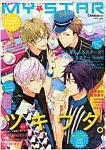 DENGEKI Girl'sStyle 2015年 09月號增刊 MY★STAR vol.3 [雜誌] (雜誌)