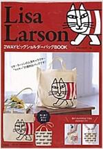 Lisa Larson 2WAYビッグショルダ-バッグBOOK ([バラエティ]) (大型本)