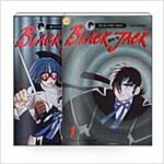 블랙 잭 Black Jack 1~22 (완결) 박스 세트 - 전22권