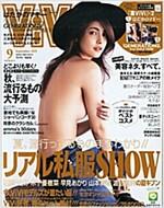 ViVi (ヴィヴィ) 2015年 09月號 [雜誌] (月刊, 雜誌) (雜誌, 月刊)
