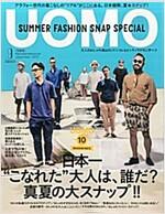UOMO(ウオモ) 2015年 09 月號 [雜誌] (雜誌, 月刊)