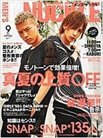 MEN'S KNUCKLE(メンズナックル) 2015年 09 月號 [雜誌] (雜誌, 月刊)