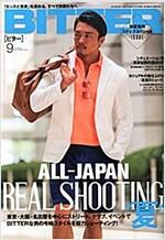 BITTER(ビタ-) 2015年 09 月號 [雜誌] (雜誌, 月刊)