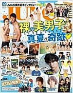 ジュノン 2015年 09 月號 [雜誌] (雜誌, 月刊)