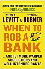 [중고] When to Rob a Bank (Mass Market Paperback, International)