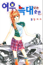 http://image.aladin.co.kr/product/64/37/cover/895421651x_1.jpg